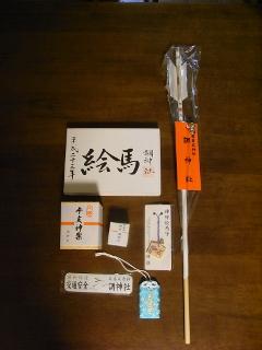 tsuki_11_06.jpg