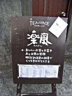 tsuki_11_10.jpg